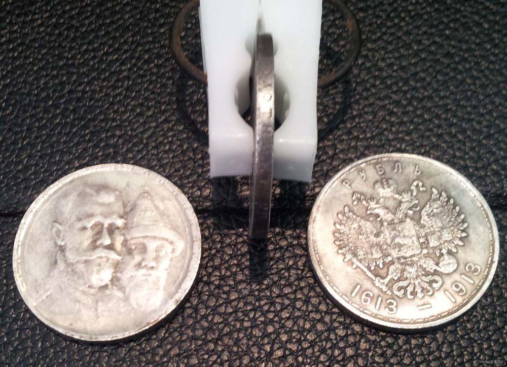 ruble silver Nikolaev