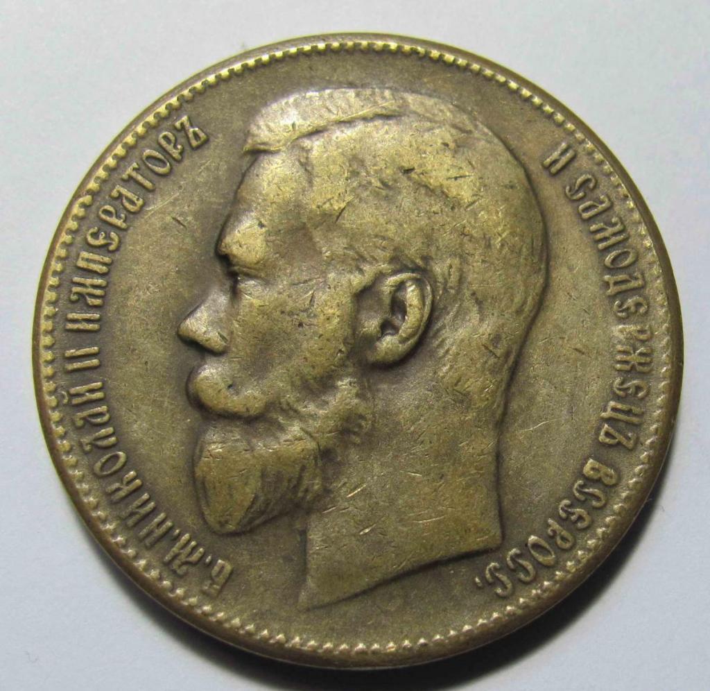 ruble silver