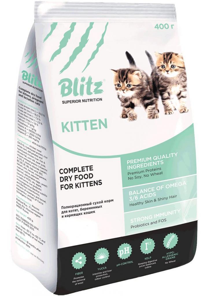 Корм для кошек Blitz: обзор, особенности, виды и отзывы