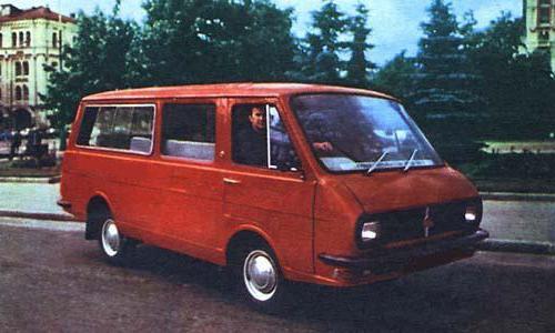 микроавтобус раф 2203