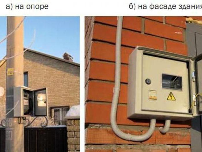 установить трубостойку для ввода электричества