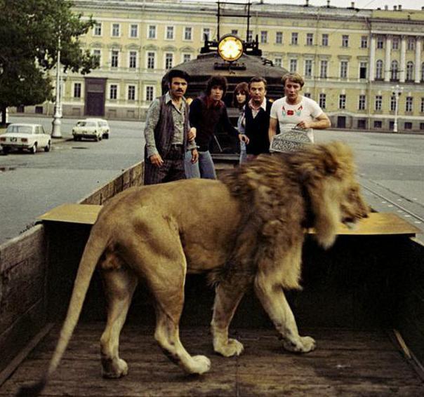 лев берберовых