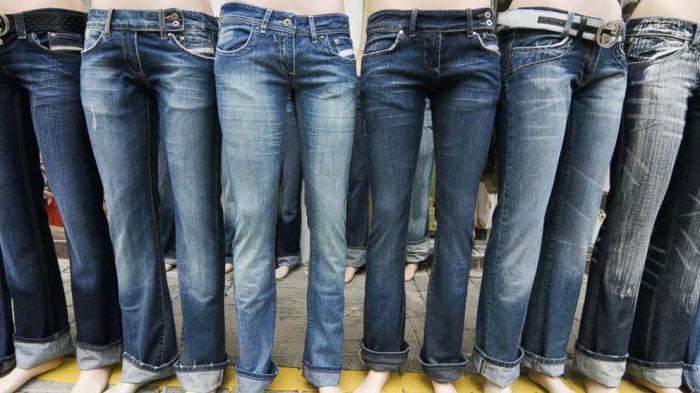 цвет джинсов