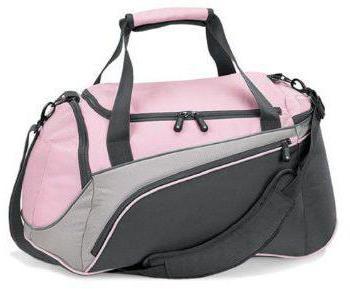 b99fa83b Женская спортивная сумка. Стильные женские спортивные сумки: модные ...