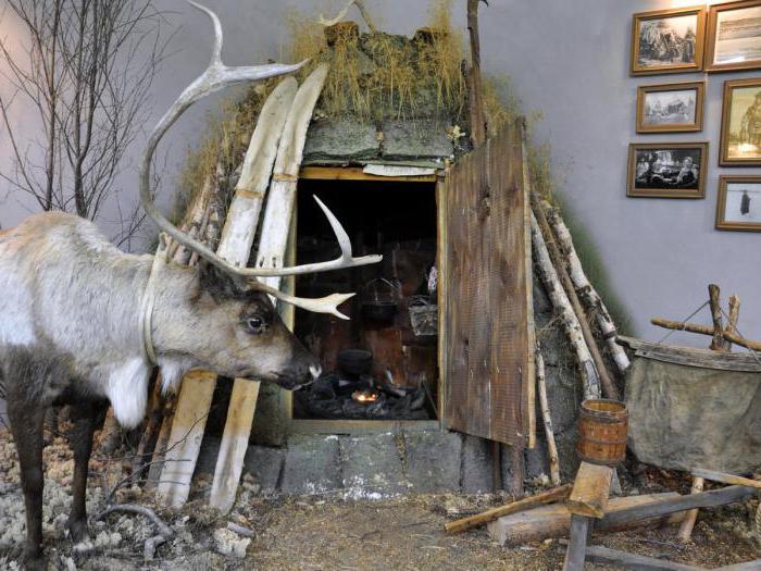 саамская деревня в Мурманской области где находится