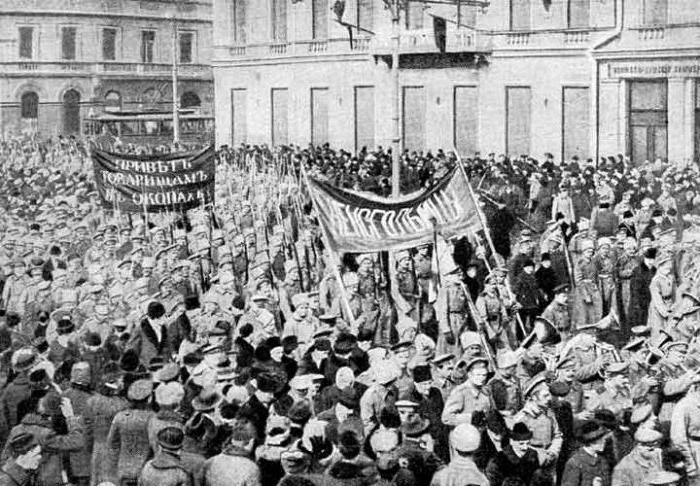 история праздника день согласия и примирения