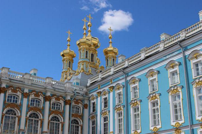этого барокко в россии фото бесконечности, бесплатно скачать