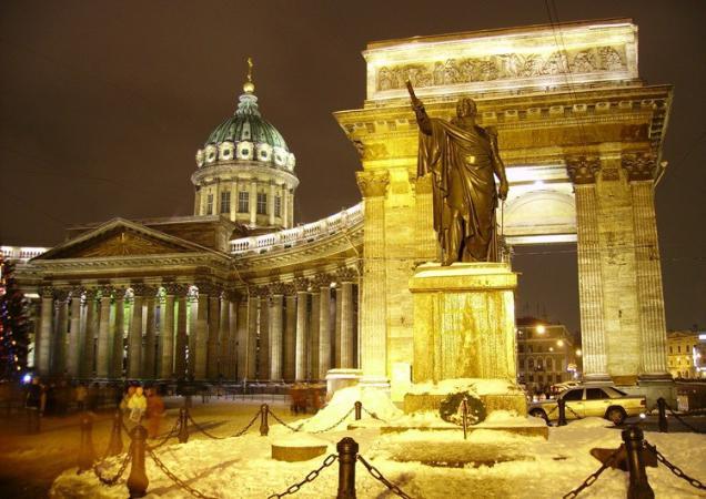 Ампир в архитектуре России