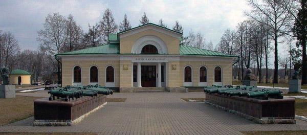 Бородинское поле музей-заповедник