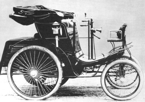 Первая машина