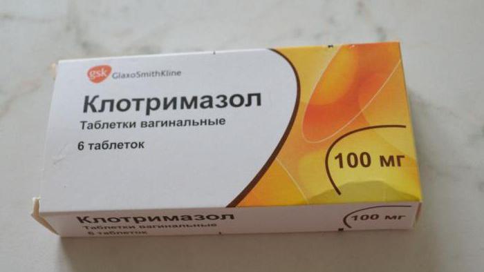 Таблетки от молочницы для беременных какие препараты принимать