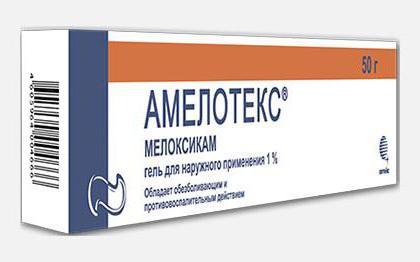 Амелотекс таблетки инструкция по применению