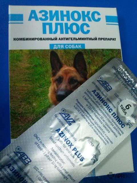 Веракол Для Собак Инструкция Отзывы