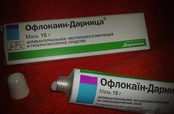 Мазь Офлокаин Инструкция