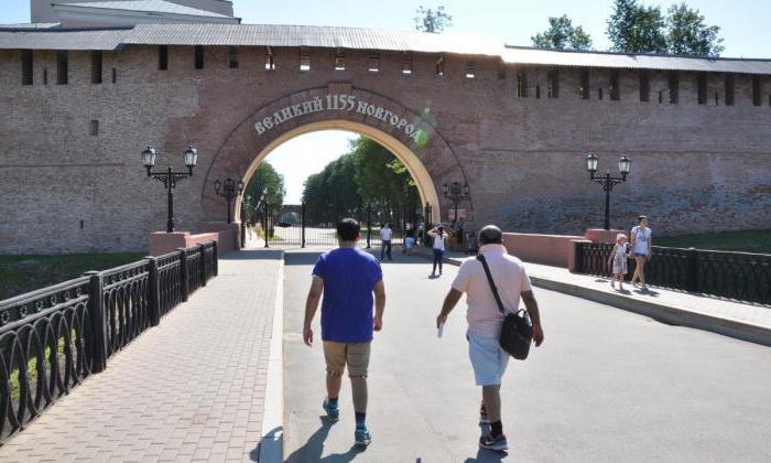 санкт петербург великий новгород