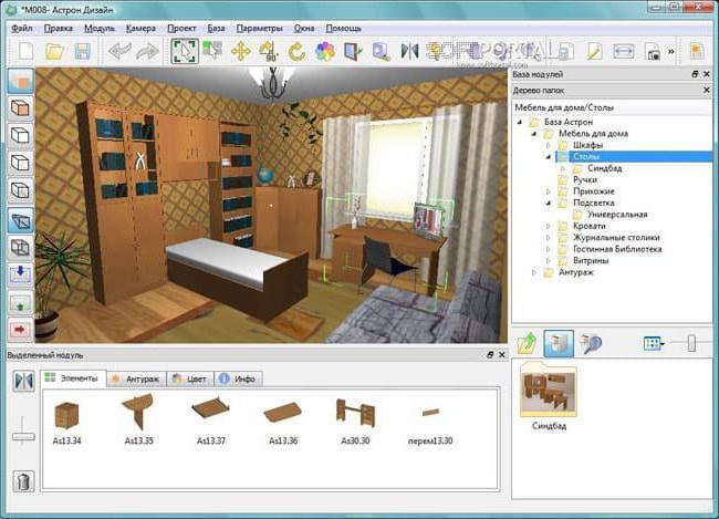 программа для моделирования дома