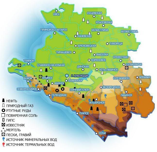 карта полезных ископаемых краснодарского края