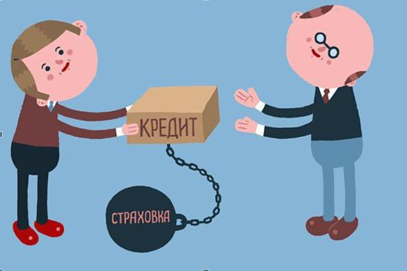 можно ли отказаться от страховки по кредиту нюансы