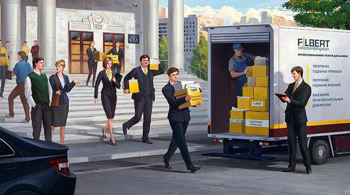 Займ до зарплаты в Екатеринбурге - онлайн заявка