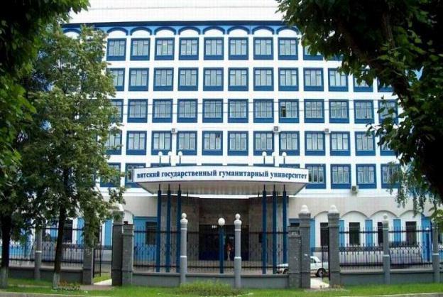 Кировская государственная медицинская академия условия приема на 2010 год как сдать старый аккумулятор в бресте
