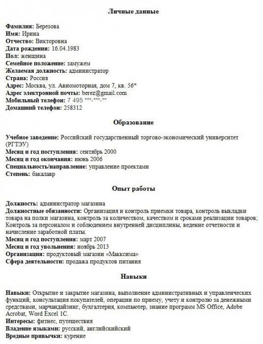 Должностная инструкция Администратора Спортивного Клуба