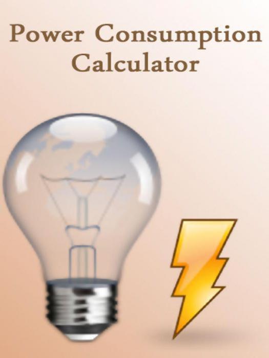 как рассчитать мощность потребляемой энергии