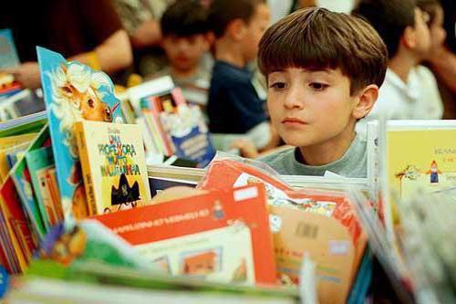чтение в детском саду 2 младшая группа