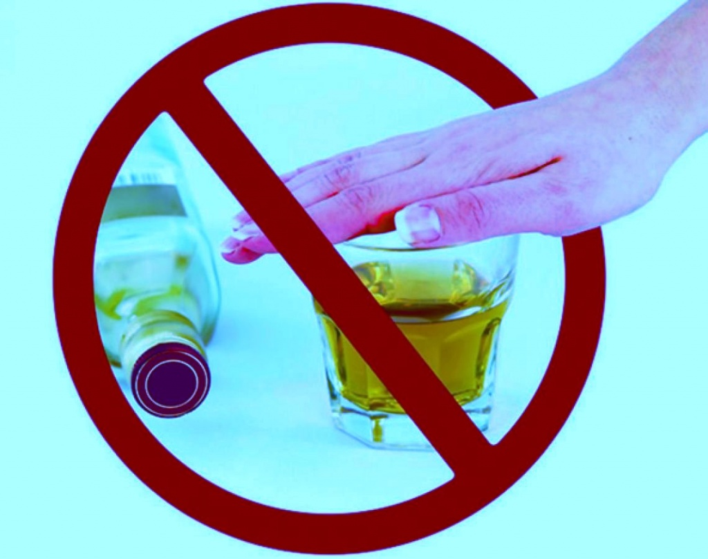 Картинки профилактика пьянства
