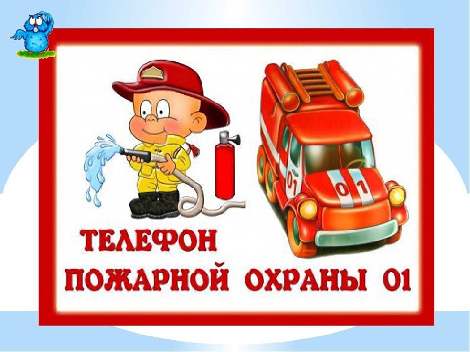 fire safety signs pictures for children