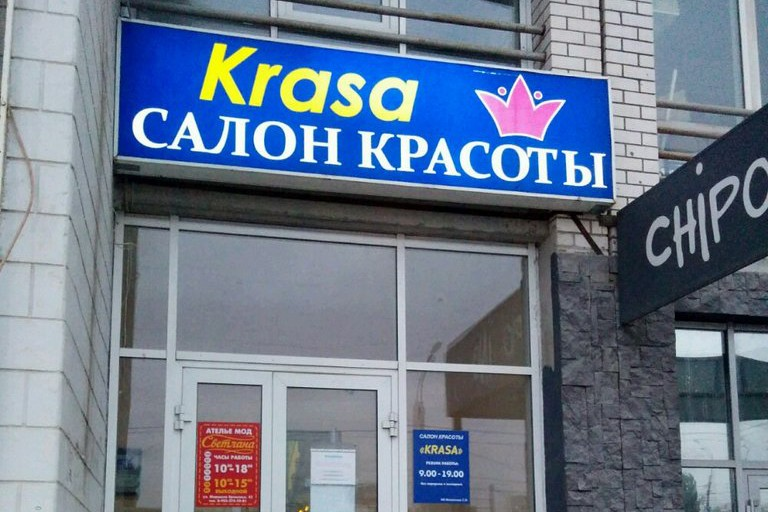nail extension at home volgograd