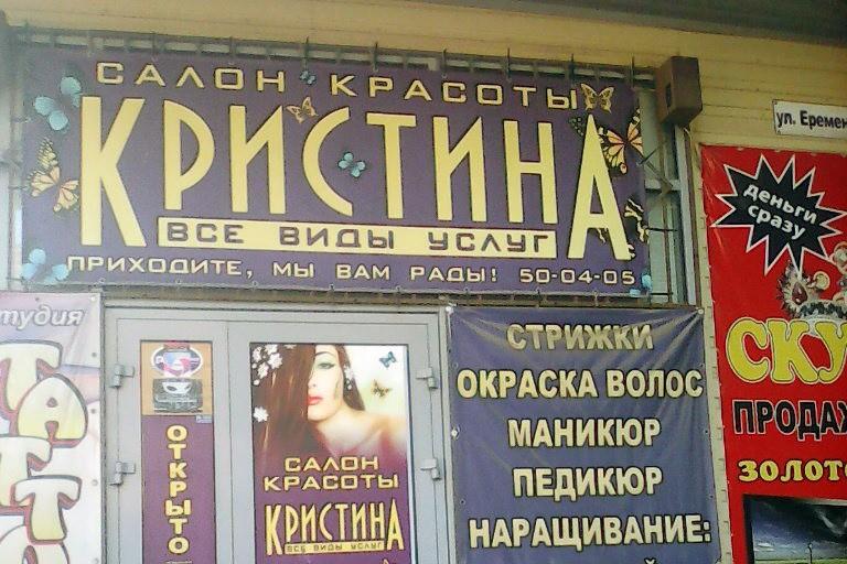 where to make beautiful nails in Volgograd