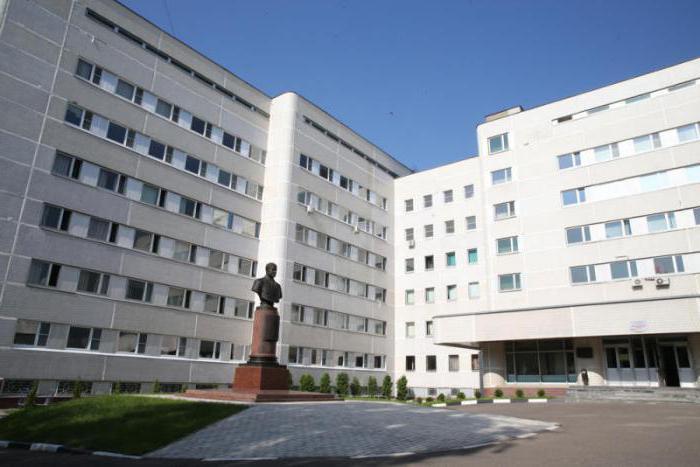 Поликлиника мвд владивосток регистратура телефон