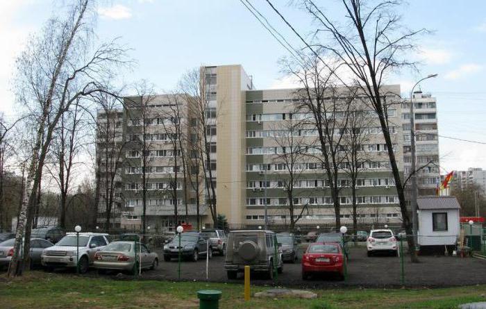 Запись к врачу москва в поликлинику 173
