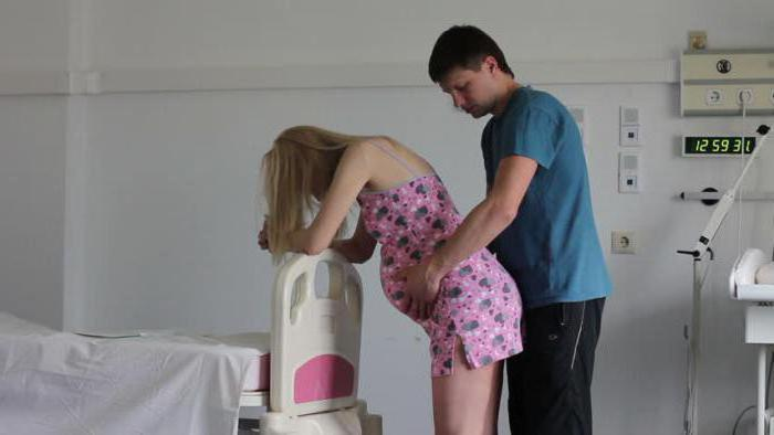Немедикаментозное обезболивание родов
