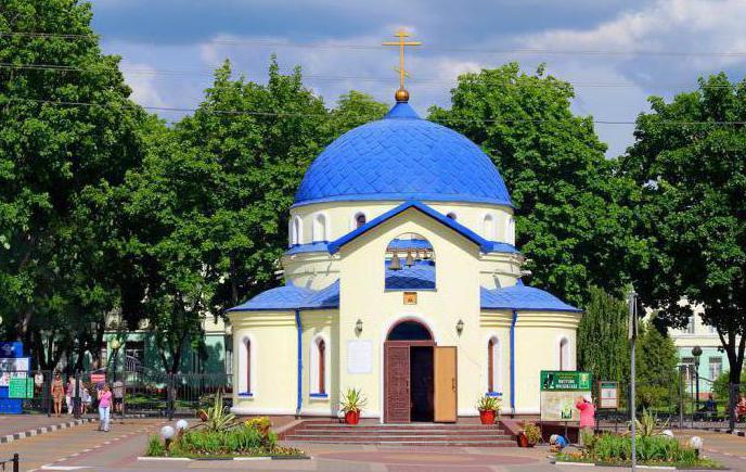 Медицинские центры москвы вакансии массажист