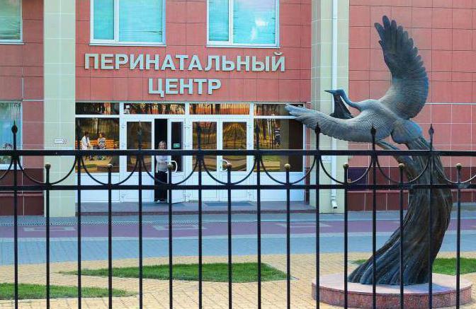 Красногорская городская больница 2 официальный сайт телефон