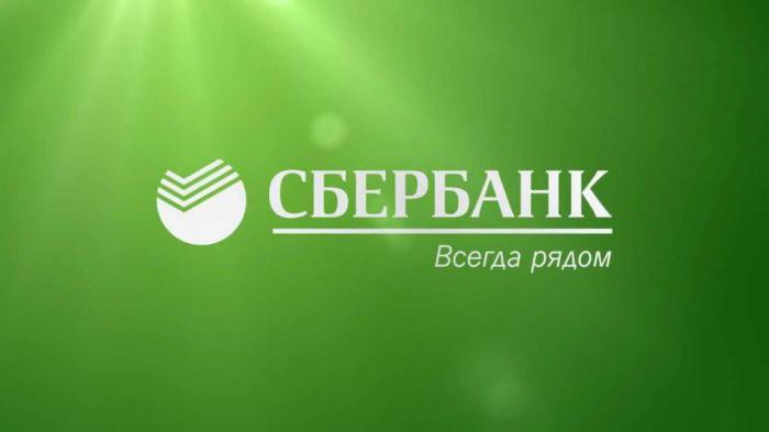 Отчет по практике в Сбербанке пример отчет по практике в сбербанке россии