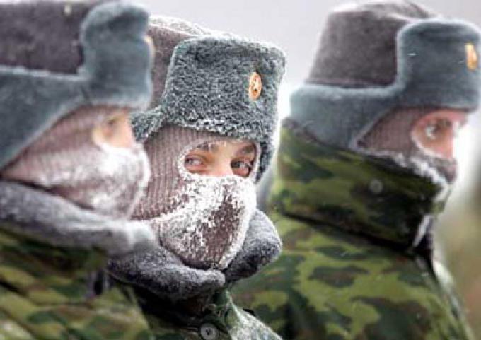 военная часть области: