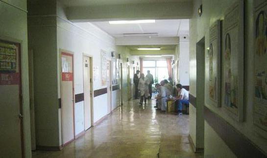 1 поликлиника гувд москвы