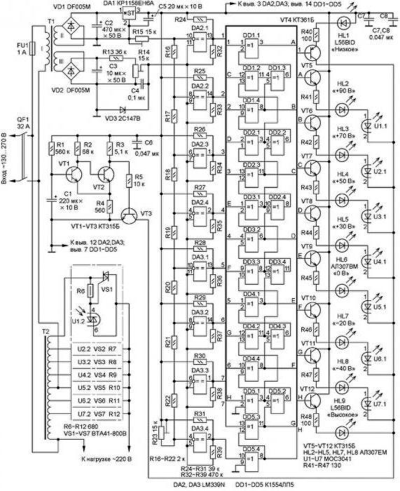 Стабилизатор напряжения 220в схема электрическая