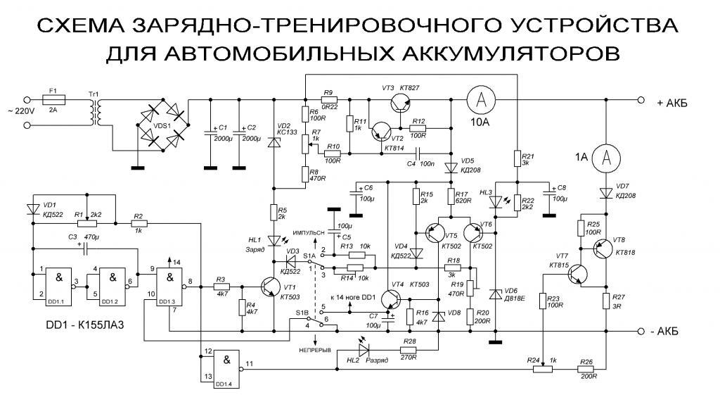 Схема ЗУ для АКБ