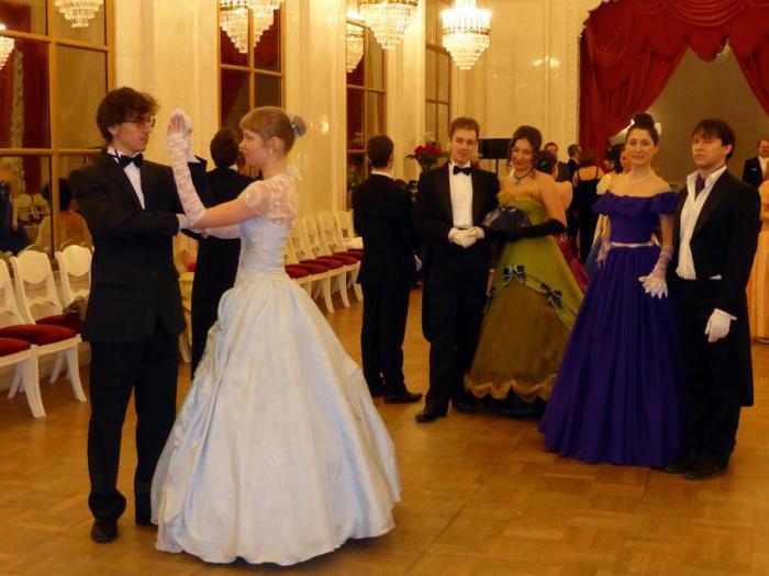 падеграс танец