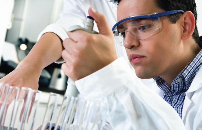 Рост микроорганизмов обнаружен что это 19