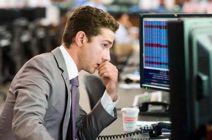 маклер биржевой