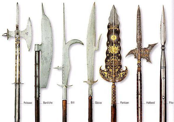 Глефа - оружие древности, уникальное и опасное