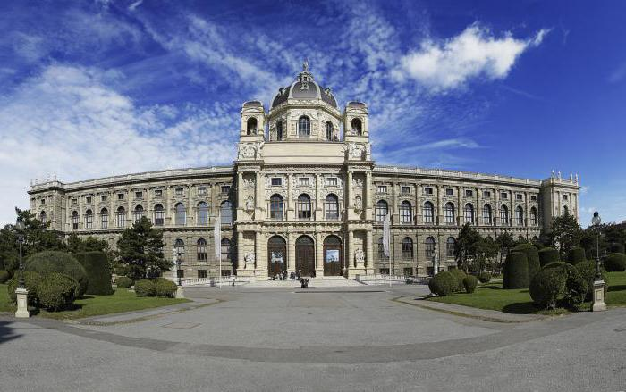 музей естествознания вена