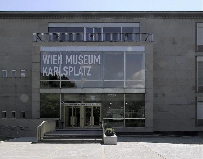 музей истории вена