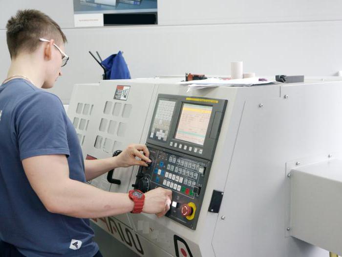 инструкция для оператора чпу на рабочее место - фото 6