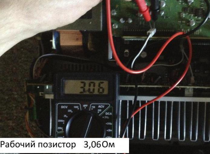 как проверить позистор в холодильнике