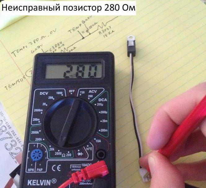 как проверить исправность позистора